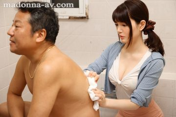 Jul-520 I Left My Womanizing Stepfather Alone With My Vulnerable Wife