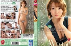Jul-521 Natural X Mysterious A Loose And Fluffy Married Woman