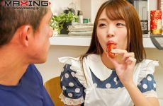 Mxgs-1177 Maid Membership ~ Ordering A Home Maid That You Have To Reserve