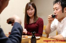 Nsps-979 She's Keeping A Secret From Her Husband I'm Receiving Breaking