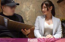 200gana-2472 Leila 26 Years Old Ol (receptionist)