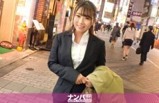 200gana-2479 Yui 22 Years Old College Student