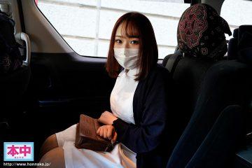 Hnd-974 Fresh Face: Dentist Working In Shibuya, Kindly Masked Angel
