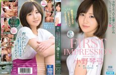 Ipx-634 First Impression 148 Best In The Reiwa Era