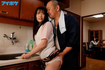 Ipx-638 I Can't Stand My Horny Stepdad… But I'm His Favorite Dish