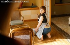 Jul-550 I Work For A Housecleaning Service