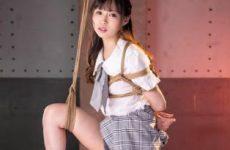 Kuse-012 Delicate Body Awakens During Maso Bondage Plays