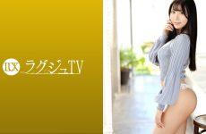 259luxu-1408 Shizuka Ichihara 29 Years Old Cosmetology Member