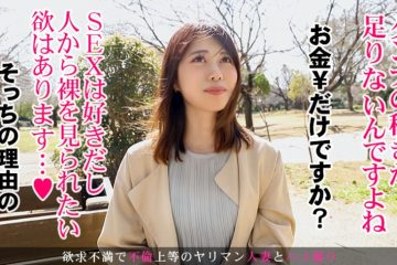 336knb-153 Reika 29 Years Old 3rd Year Of Marriage