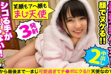 345simm-642 This Is An Overwhelming Beautiful Girl! National Idol Face