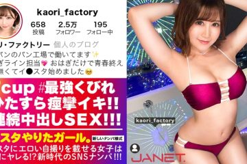 390jnt-001 Kaori Factory 21 Years Old Worked At A Bread Factory