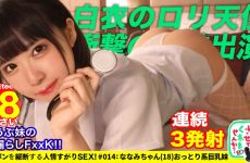 428suke-073 Forbidden Brother And Sister Blowjob & Mass Squirting