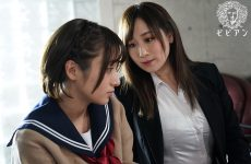 Bban-323 The Lesbian Series An Undercover Investigation