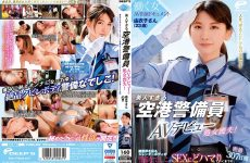 Dvdms-662 Smoking Hot Airport Security Guard Yuiko