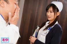 Hnd-995 The Gross Doctor I Hate Made Me Cheat On My Husband