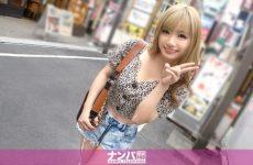 200GANA 2512 Urara 20 year old student