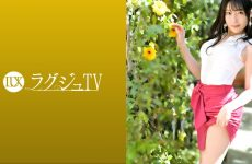 259luxu-1404 Megumi Akashi 28 Years Old Teacher