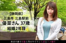 336KNB 160 Yuna 37 years old 2nd year of marriage