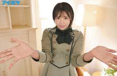 IPX 681 Real idol top secret AV debut Mano Yoda