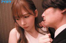 IPX 695 Tsumugi Akari