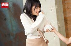 NHDTB 547 Agony Anal Ban Document Yukina Shida Large