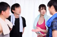 Aqsh-071 Instructor With Huge Tits In Tight Transparent