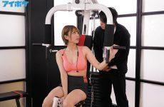 Uncensored Ipx-661 Tsubasa Amami