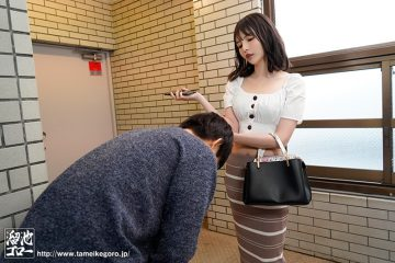 Meyd-680 I Caught The Haughty Married Woman