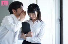 Mide-944 New Female Teacher Kotone Hana