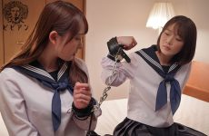 Bban-337 Rough Lesbian Plan – Confinement In A Small Room