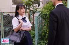 Hmn-019 I Want To Have Your Baby, Teacher