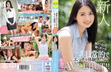 Hmn-026 Beautiful Girl Working At A Rookie Travel Agency