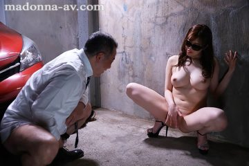 Jul-634 Exposed Record Of A Married Woman