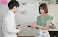 Miaa-483 I'm Going To Teach My Daughter's Unequaled Boyfriend