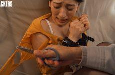 Shkd-954 Fiance Targeted By A Torn Rape Scissors Man Yuri Sasahara