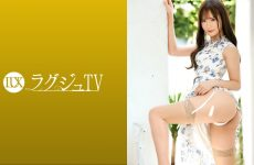 259luxu-1461 Adult Cute And Neat Office Lady Is Fascinated By Sex