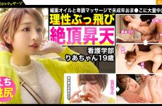 326mass-005 With The Power Of Aphrodisiac And Sexual Feeling Oil Massage