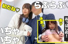 345simm-658 Who Is Cute Like A Small Animal, Is A Natural Active School Girl