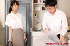 Nsfs-016 Mature Mother 13 ~ I Was Embraced By My Son And Squid