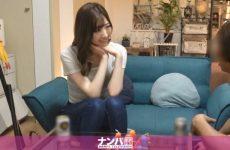 200gana-2546 Yuna 26 Years Old Jakuso Staff