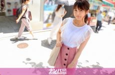 200gana-2548 Ichika 20-year-old Junior College Student (fashion)
