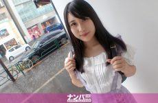 200gana-2554 Ayumi 20 Years Old College Student