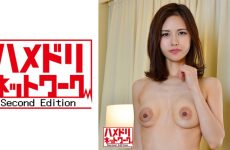 328hmdn-403 A 40-year-old Married Woman With A Miraculous Appearance Is Vaginal