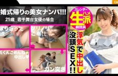 476mla-049 Although I Have A Boyfriend, I Insert It With Cheating Sex