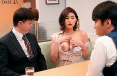 Dldss-025  Nympho Beauty In The Workplace Who Is Always Calm. Suzume Mino
