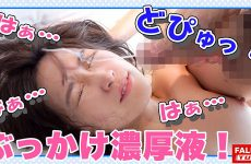 Fthtd-004 A Solo Girl's Trip Nampa Kyo-chan Makes You Feel Every Time