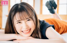 Mifd-182 Otasa's Princess Wants To Reincarnate! Anime Circle