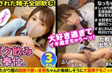 345simm-669 A Serious Student Council President At School