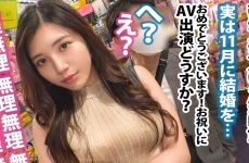 348ntr-035 Discover A Sexy Sister In Front Of A Naughty Shop