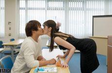 Abw-152 Yuiki Rumina's College Sexual Activity Delusion Sex Zanmai 3 Production